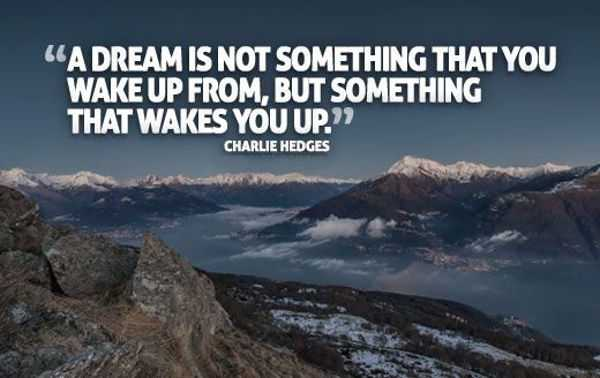 Dream-Motivation-Picture-Quote