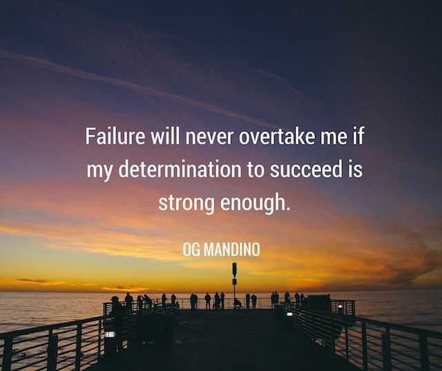 motivational quotes about life quotes