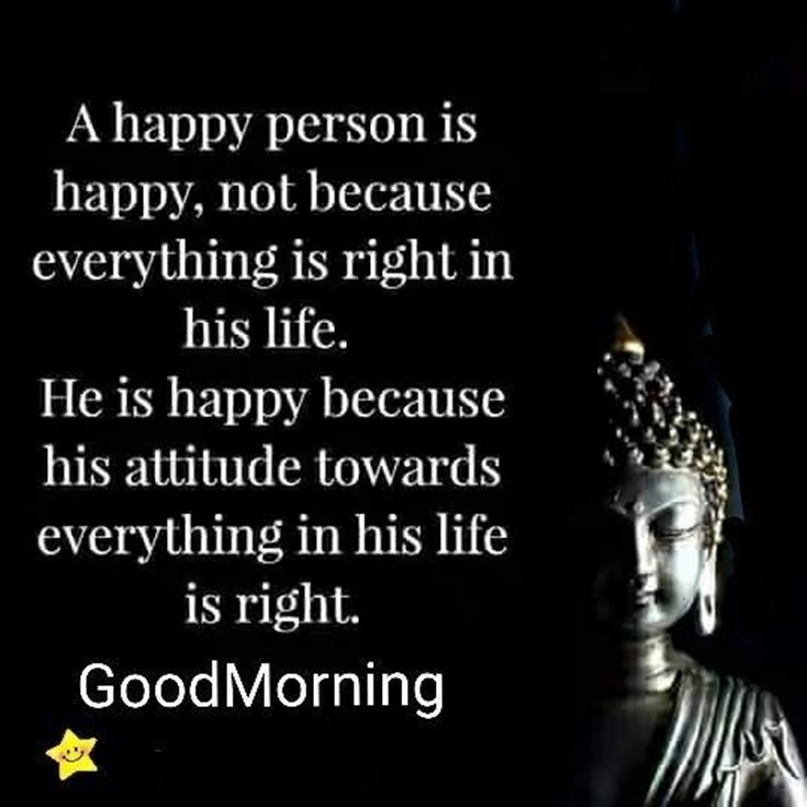 56 Good Morning Quotes and Wishes with Beautiful Images 19