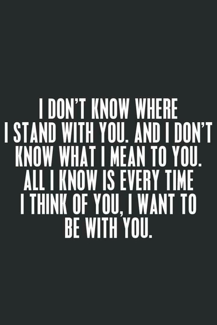 56 Relationship Quotes – Quotes About Relationships - Dreams ...