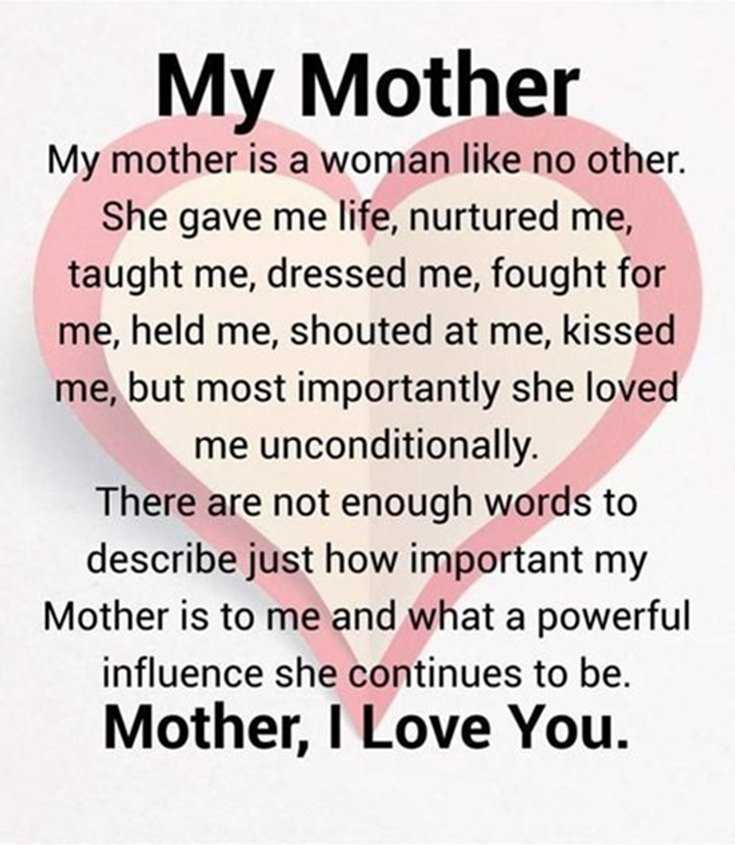 60 Inspiring Mother Daughter Quotes and Relationship Goals 1