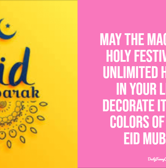 Eid Mubarak Wishes Happy Eid Mubarak Messages and Quotes