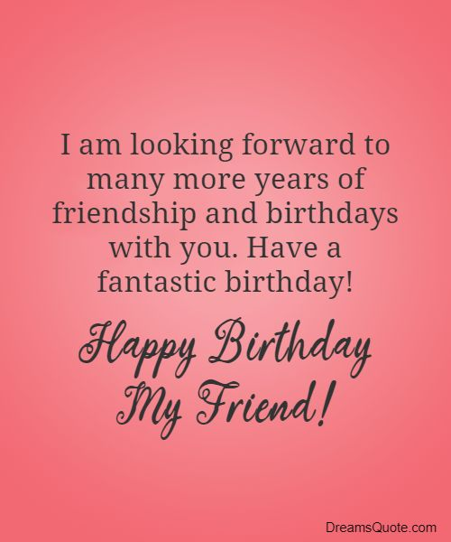 birthday quotes about friend 01 2