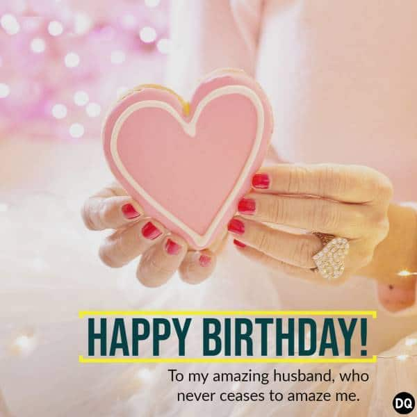 Sweet Happy Birthday Message For Husband | Birthday wish for husband, Wishes for husband, Romantic birthday wishes