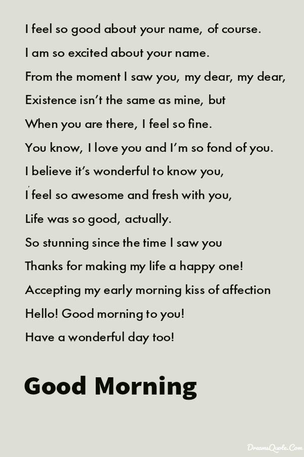 Good Morning Poetry {Romantic Poems For Lover}