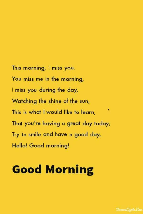 Good Morning Poems for Him, Good Morning Poems for boyfriend